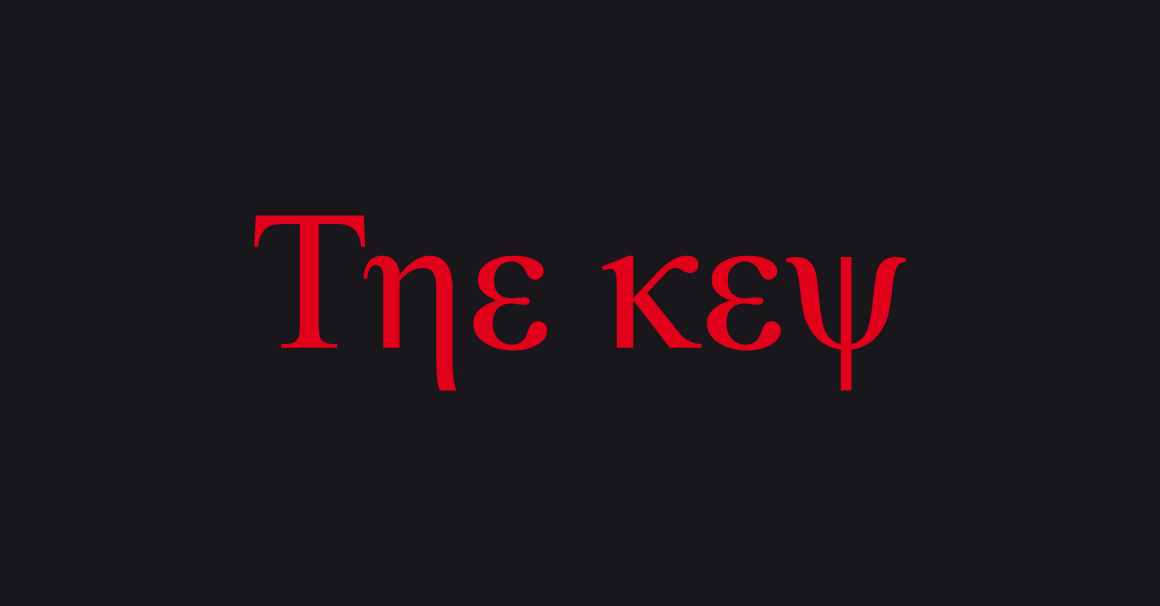 01_the_key