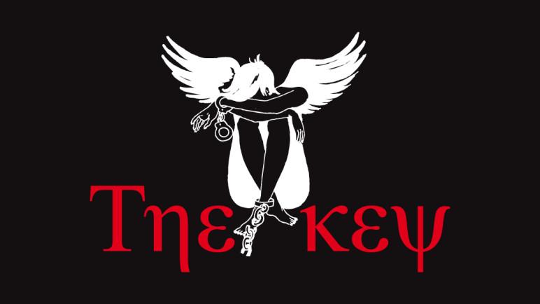 021_the_key