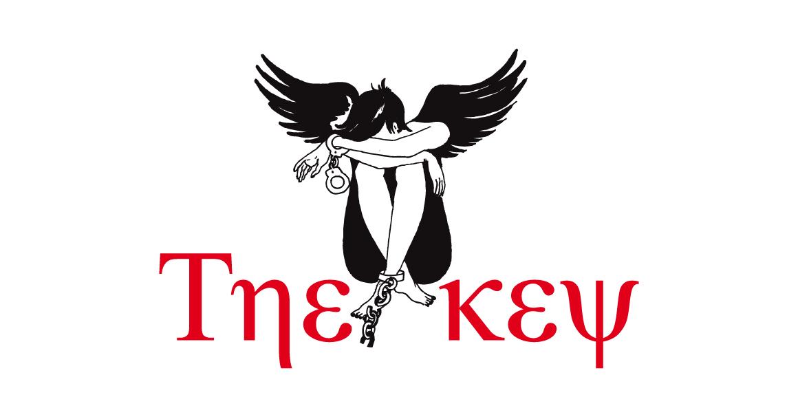 03_the_key